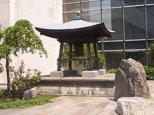 350px-Japanese_Peace_Bell_of_United_Nations